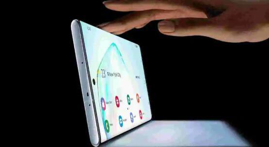 Galaxy Note 20 Ultra至少提供3种颜色