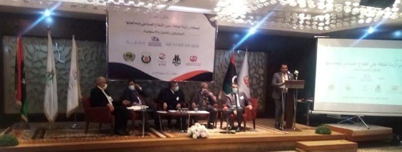 工业联盟举办能源部门危机影响研讨会