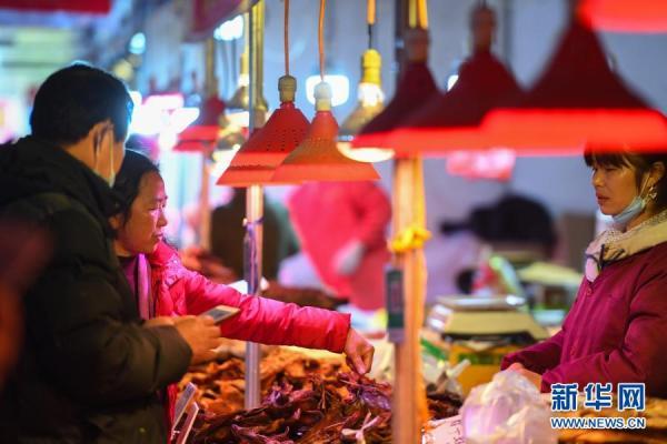湖南扶贫农副食品年货礼盒购物狂欢节当场