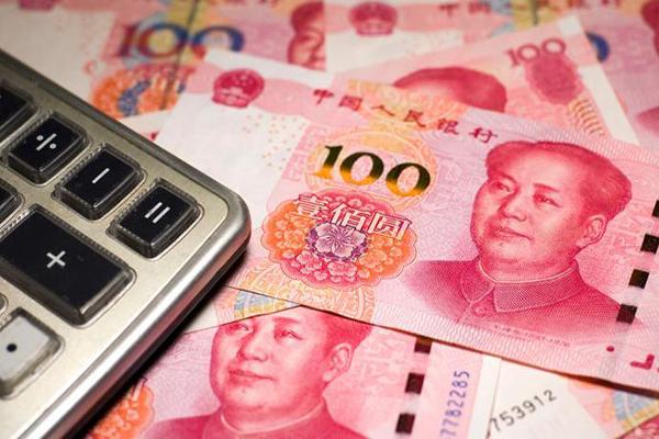 2021年1月21日中国银行外汇汇率是多少,人民币汇率一览