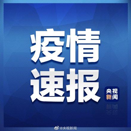 北京市增加3例当地诊断病案和1例没有症状的病毒感染者