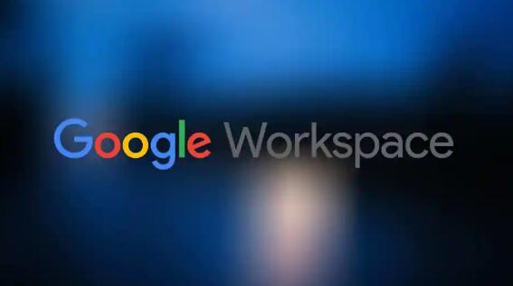 Google推出了工作区但究竟是什么呢 这是所有细节