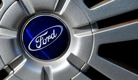 福特向德国工厂投资10亿美元 目标是到2030年在欧洲实现全电动乘用车的目标