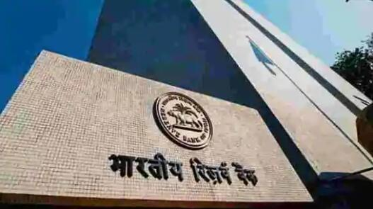 印度储备银行对非银行提出更严格的规范