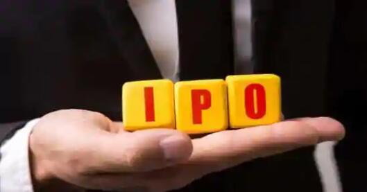 2020年12月季度印度将有19宗IPO交易总价值达18.4亿美元