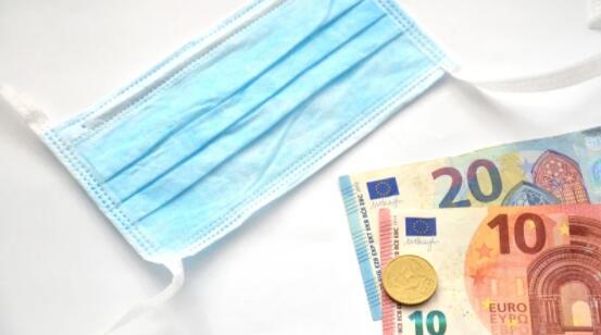 等待非当前局势疾病的补助金减少至三天