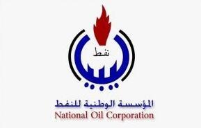 NOC赢得针对阿联酋LERCO的仲裁案
