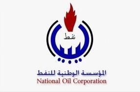 NOC公布一月份石油收入达到创纪录的14亿美元