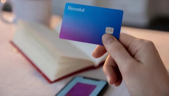 数字银行应用程序Revolut新数据显示2月消费者支出下降19%