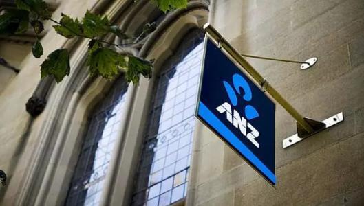 修改澳大利亚的离岸银行部门制度