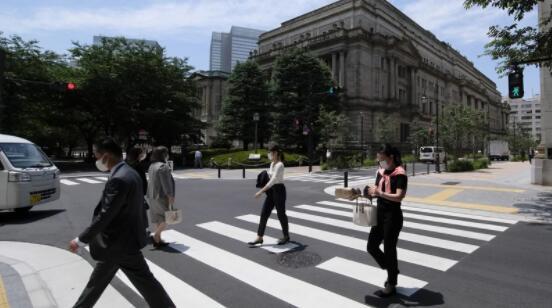 日本央行维持负利率 调整宽松政策