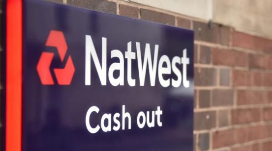 国民西敏寺银行向英国政府回购11亿英镑股票