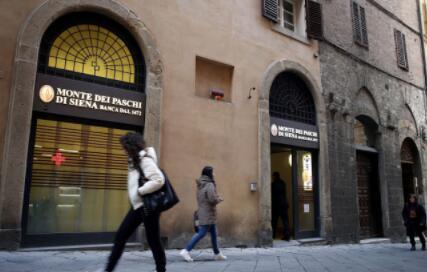 美国投资者如何尝试购买世界上最古老的银行Banca Monte dei Paschi