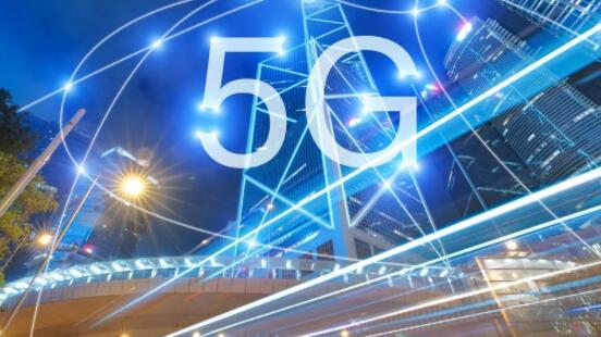 欧洲需要3550亿欧元用于5G部署研究