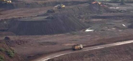 现在中心寻求控制地区矿产资金