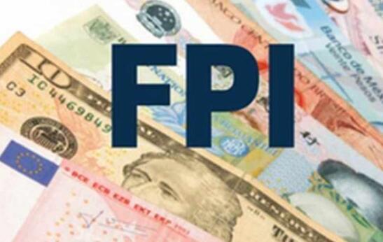 FPI的债务利息收入继续享受5%的优惠5%预提税