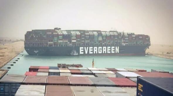 苏伊士运河的堵塞使运费飙升