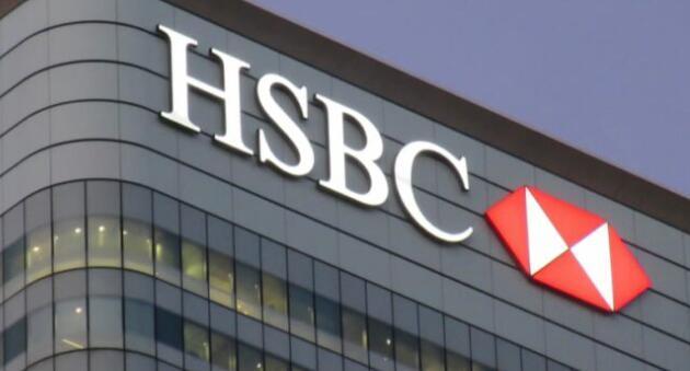 汇丰银行宣布计划在亚洲投资60亿美元