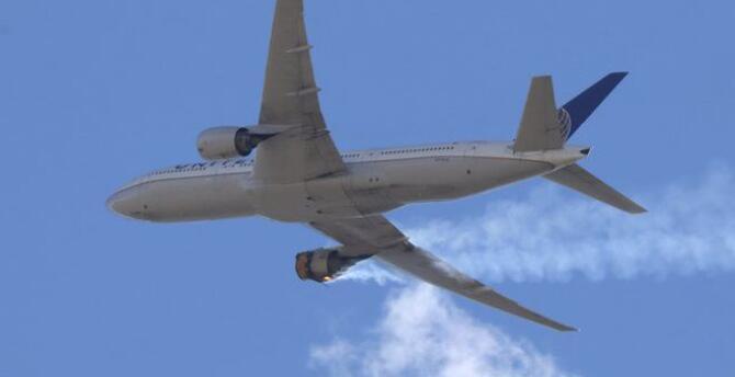 美国联合航空下令在联合丹佛撞击后对波音777进行快速检查