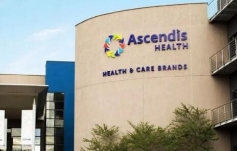 由于重组和财务成本 Ascendis标志着巨大的利润波动