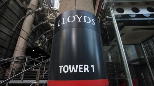当前局势将伦敦劳埃德船务公司推至2020年亏损9亿英镑
