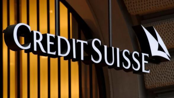 瑞士信贷将退还更多与格林西尔相关的现金