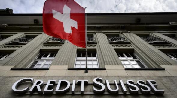 瑞士信贷因对冲基金承担39亿欧元费用