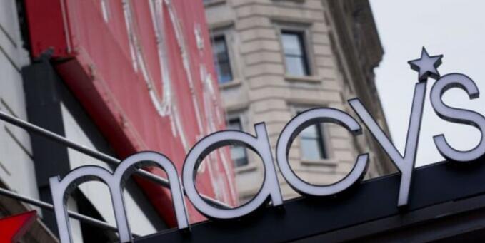 当地房地产公司宣布收购梅西百货大楼