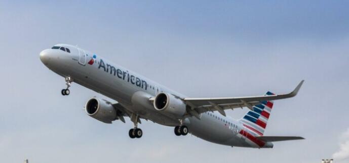 飞机CEO称国内休闲旅行需求已回到当前局势前水平