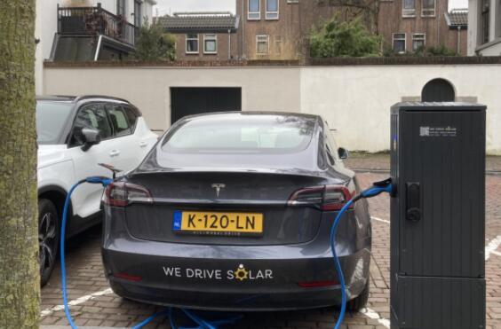 电动汽车在荷兰储存可再生能源