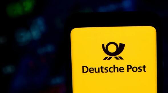 德国邮政敦豪速递再次上调对电子商务繁荣的预期