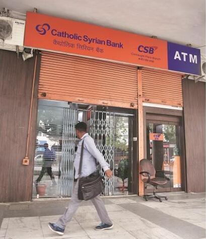 CSB银行公布21财年最高净利润21.8亿卢比