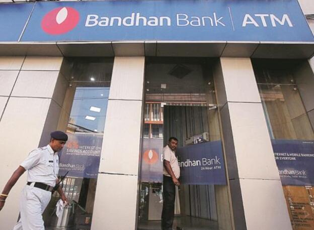 由于准备金增加 班丹银行的第四季度净利润下降了80%