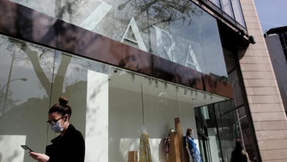 Zara母公司Inditex第一季度盈利4.21亿欧元