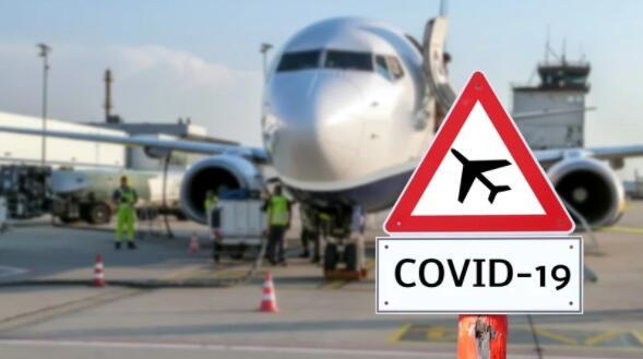 2020年对航空监管机构的投诉增加了134%