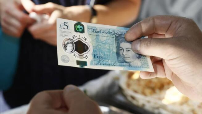随着英国当前局势病例激增 英镑跌至5个月低点
