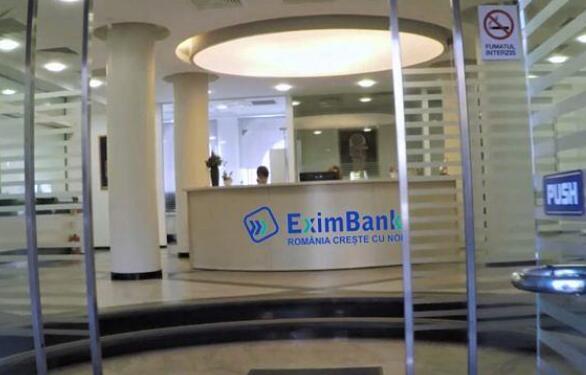 RO铝生产商Alro从进出口银行借入3200万欧元营运资金