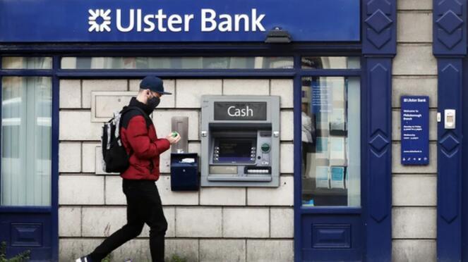 阿尔斯特银行宣布改变其产品供应 因为它报告上半年经营亏损700万欧元