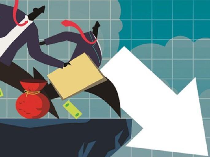 Equitas小型金融银行第一季度利润较重组账目下降79%至1.2亿