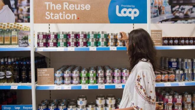 乐购在英国试销门店 加入可重复填充的革命