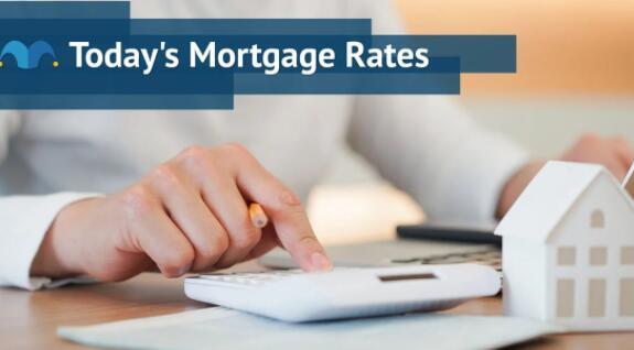 2项热门贷款的利率再次上涨