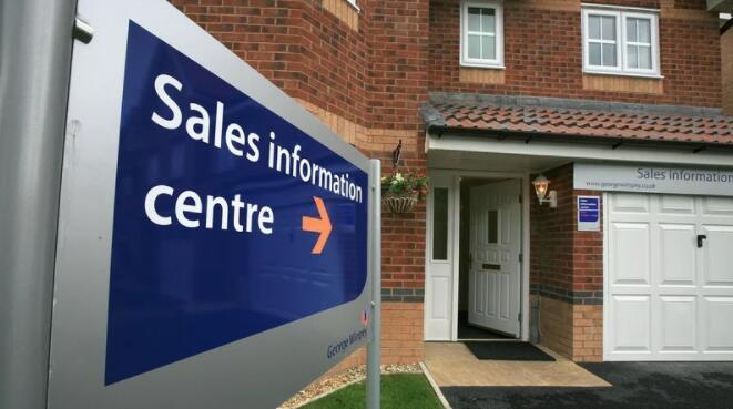 哈利法克斯表示英国房价出现2007年以来最大涨幅