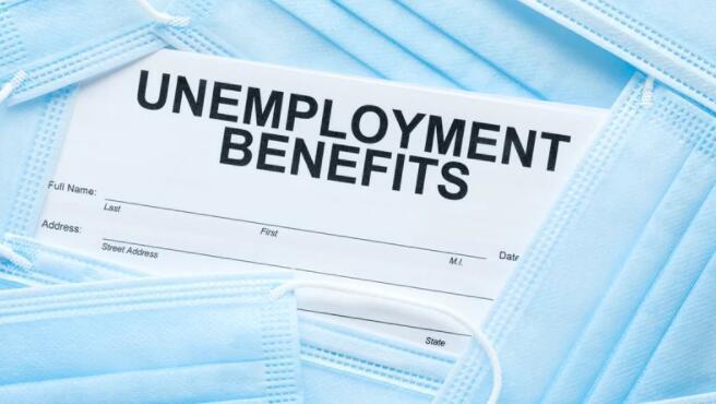 爱尔兰9月份失业救助数据继续下降
