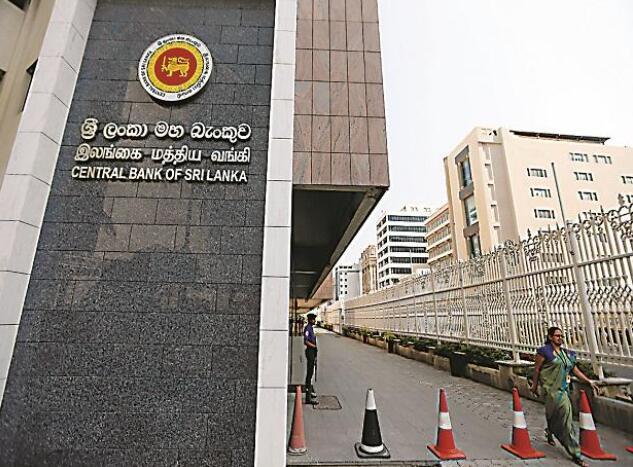 斯里兰卡央行行长拉克什曼在外汇储备危机中辞职