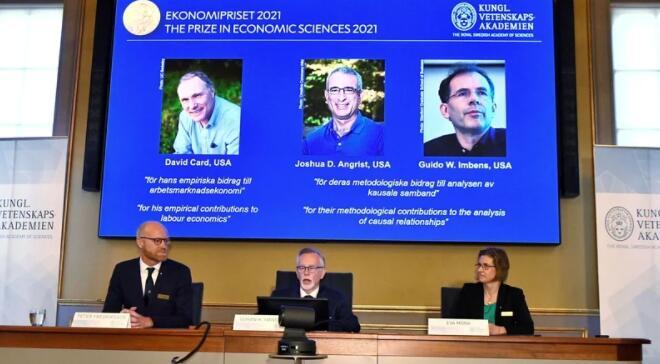 卡德、安格瑞斯特和伊本斯获得2021年诺贝尔经济学奖