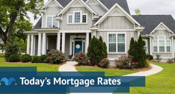 当前抵押贷款利率