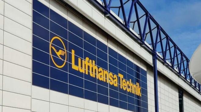 随着汉莎航空技术公司被大西洋航空集团收购 香农的工作面临风险