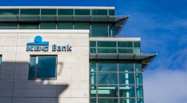 爱尔兰政府的银行征费将再持续一年