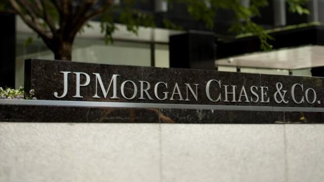摩根大通第三季度盈利超过预期