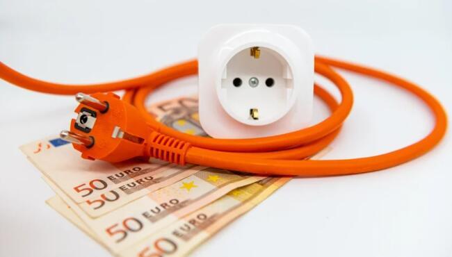 欧盟概述了针对高能源价格的措施